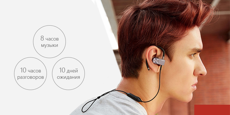 Xiaomi-1More-Active-Bluetooth-(6)